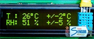 เซ็นเซอร์วัดความชื้น/อุณหภูมิ DHT11