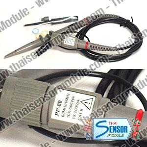 ออสซิลโลสโคป Hantek ชนิดใช้งานร่วมกับคอมพิวเตอร์ผ่านพอร์ต USB รุ่น 6022BE (สินค้าหมดชั่วคราว)