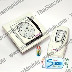 รีโมทคอนโทรล 4 ช่อง สำหรับไฟ 200-240 VAC