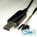โมดูลแปลง USB-to-TTL Serial (ชนิดสายสำเร็จรูป)