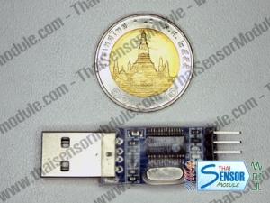 โมดูลแปลงพอร์ต USB-to-TTL Serial (สินค้าหมด)
